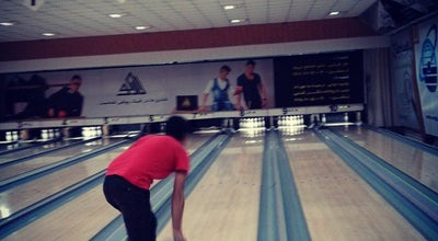 Photo of Bowling Alley Pardis Bowling | بولینگ پردیس at Hakim Nezami St., Isfahan, Iran