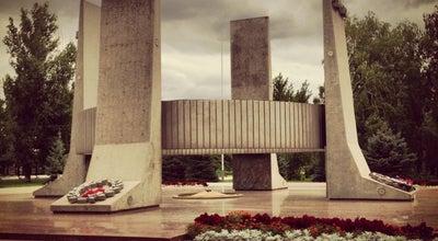 Photo of Park Парк Победы at Тольятти, Russia