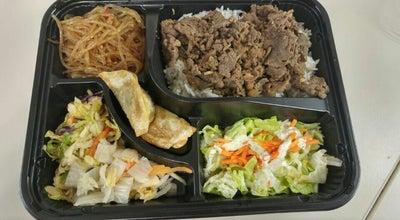 Photo of Korean Restaurant B|BOP|Q at 7101 Democracy Blvd, Bethesda, MD 20817, United States