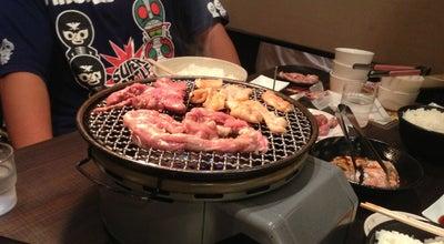 Photo of BBQ Joint ホルモン食堂やま長 at 高田2-8-4, 弘前市, Japan