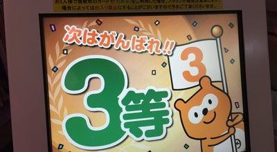Photo of Arcade 三宮サンクス at 中央区琴ノ緒町5-4-5, 神戸市 651-0094, Japan