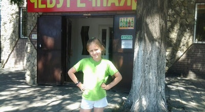 Photo of BBQ Joint Чебуречная № 1 at Ул. Кирова, 37, Керчь, Ukraine