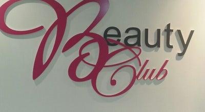 Photo of Spa Beauty Club Santos at Rua Goitacazes 4 Sobreloja, Santos 11050-, Brazil