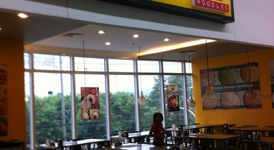 Photo of Chinese Restaurant North Park Noodles at 2nd Flr, Sm Hypermarket, Cainta, Philippines