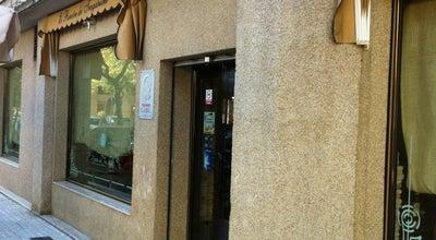 Photo of Spanish Restaurant Rincón del Tragabuche at C/ Adriático, 21, Jerez de la Frontera, Spain