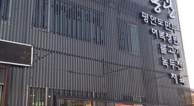 Photo of Ramen / Noodle House 대동관 at 일산동구 중앙로 1199, Goyang-si 10414, South Korea