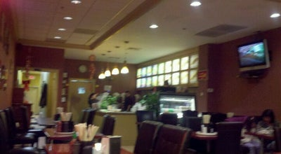 Photo of Vietnamese Restaurant Pho House at 13073 Wisteria Dr, Germantown, MD 20874, United States