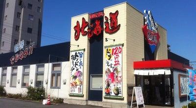 Photo of Sushi Restaurant 回転すし 北海道 駅南店 at 南吉方2-45-2, 鳥取市 680-0843, Japan