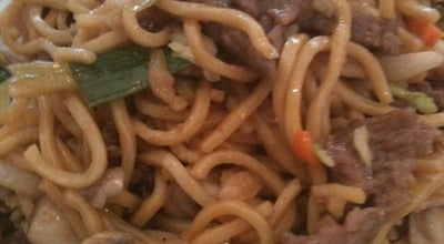 Photo of Chinese Restaurant Bai Du at 580 Craig Dr, Perrysburg, OH 43551, United States