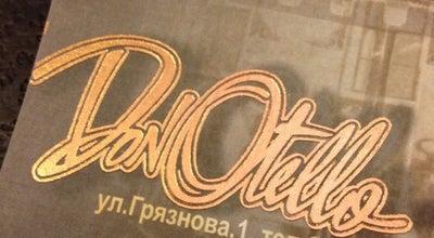 Photo of Movie Theater Don Otello at Ул. Грязнова, 1, Иркутск 664003, Russia