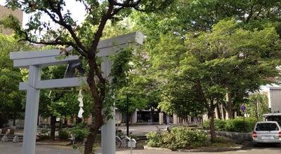 Photo of Park 南千歳町公園 at 南千歳1-5, 長野市, Japan