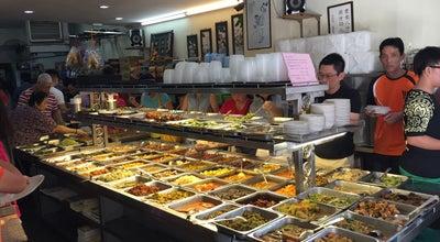 Photo of Vegetarian / Vegan Restaurant Tien Chen Vegetarian Restaurant (天真素食館) at 34-a Lintang Angsana, Air Itam 11500, Malaysia