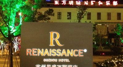Photo of Hotel Renaissance Suzhou Hotel 苏州尼盛万丽酒店 at 229 Su Hua Rd, 苏州 | Suzhou, Ji 215021, China