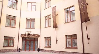 Photo of Hotel Hotel Edem at Вул. Городоцька, 95а, Lviv 79016, Ukraine