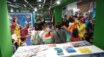 Photo of Theme Park Children's tour at Italy