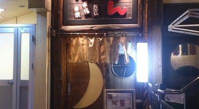Photo of Sake Bar たこでん けやき通り店 at 米山2-2-12, 新潟市中央区, Japan