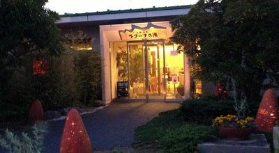 Photo of Spa ラグーナの湯 at 海陽町2-8, 蒲郡市 443-0014, Japan