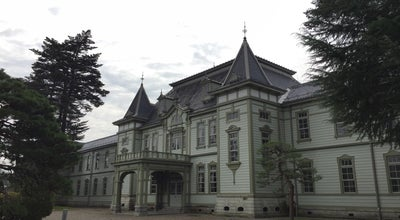 Photo of Historic Site 旧米沢高等工業学校本館 at 米沢市城南4-3-16, Japan