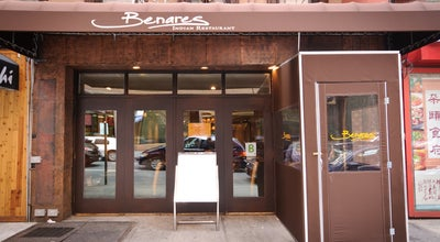 Photo of Indian Restaurant Benares at 240 W 56th St, New York, NY 10019, United States