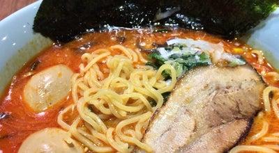 Photo of Food Yokohama Iekei Ramen at 32136 Alvarado Blvd, Union City, CA 94587, United States
