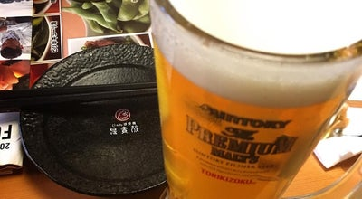 Photo of BBQ Joint 鳥貴族 伊丹店 at 中央1-6-14, 伊丹市 664-0851, Japan