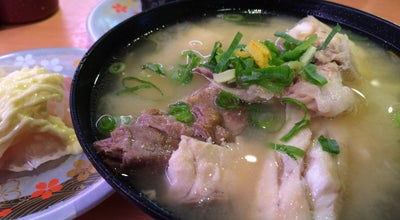 Photo of Sushi Restaurant 九州すし市場 川内店 at 御陵下町3138, 薩摩川内市 895-0061, Japan