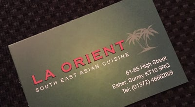 Photo of Chinese Restaurant La Orient at 63 High St, Esher KT1 0 9, United Kingdom