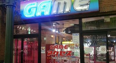 Photo of Arcade アクセス 柳ヶ瀬店 at 日ノ出町2-20, 岐阜市, Japan