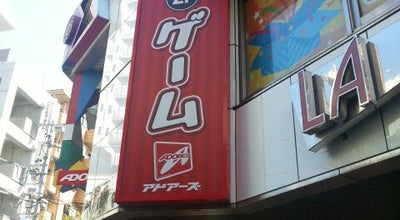 Photo of Arcade アドアーズ 蕨店 at 塚越1-4-4, 蕨市 335-0002, Japan