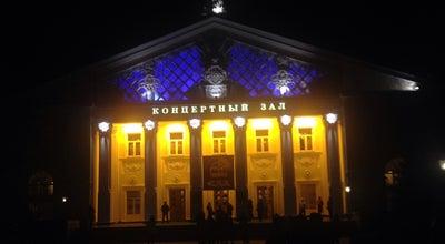Photo of Concert Hall Оренбургская областная филармония at Ул. Маршала Жукова, 34, Оренбург, Russia