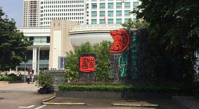 Photo of Library 广西壮族自治区图书馆 at 51 Minzu Ave., Nanning, Gu 530028, China
