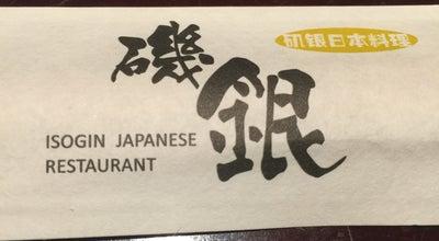 Photo of Japanese Restaurant 日本料理 | 鳥いち at China