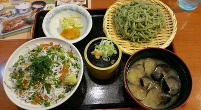Photo of Japanese Restaurant がってん食堂大島屋 狭山店 at 入間川1-16-20, 狭山市 350-1305, Japan