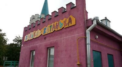 Photo of Candy Store Ванька-Встанька at Ул. Притыцкого, Барановичи 225415, Belarus
