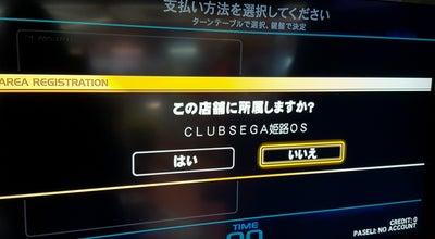 Photo of Arcade クラブセガ 姫路OS at 駅前町254, 姫路市 670-0927, Japan
