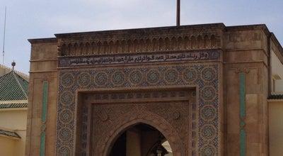 Photo of Palace Royal Palace of Rabat at Avenue Mohammed V, Rabat, Morocco