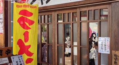 Photo of Ramen / Noodle House 新・御殿場ラーメン ジャンジャン軒 at 新橋1898-3, 御殿場市 412-0043, Japan