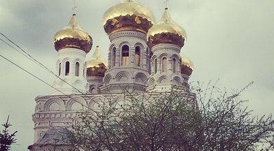 Photo of Temple Храм Святого Князя Александра Невского at Привокзальная Пл., Tver', Russia