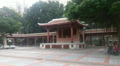 Photo of Theme Park 板橋農村公園 at 板橋區吳鳳路50巷46號, 新北市 220, Taiwan