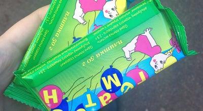 Photo of Bookstore Книжний Супермаркет at Бул. Незалежності, 3, Бровари 07400, Ukraine