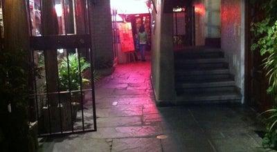 Photo of Other Nightlife El Suche at Av. La Paz 646, Miraflores 18, Peru