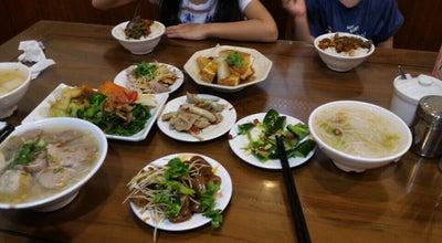 Photo of Chinese Restaurant 博愛街黑白切 at 主勤里博愛街161號, 花蓮市, Taiwan