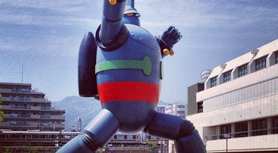Photo of Monument / Landmark 鉄人28号モニュメント at 長田区若松町6-3, 神戸市 653-0038, Japan