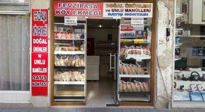 Photo of Bakery Fevzipaşa Köy Ekmeği Satış Noktası at Bursa Cad.flatron Bilgisayar Yanı, Karacabey 16700, Turkey