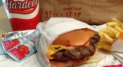 Photo of Burger Joint Hardee's Charbroiled Burgers at Mecca Hilton Tower, Mecca, Saudi Arabia