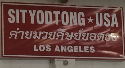 Photo of Martial Arts Dojo Sityodtong USA at 160 N Rosemead Blvd, Pasadena, CA 91107, United States