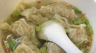 Photo of Asian Restaurant 花蓮一品香 Hualien Dumplings at 花蓮市主商里中正路512號, Taiwan