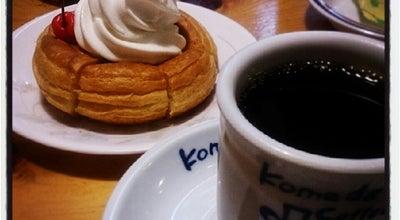 Photo of Cafe コメダ珈琲店 海老名大谷店 at 大谷808-1, 海老名市 243-0411, Japan