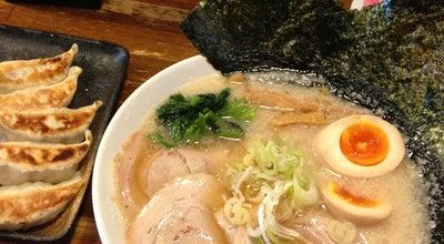 Photo of Food らーめん 福たけ 市原店 at 市原256-2, 市原市, Japan