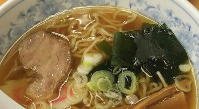 Photo of Chinese Restaurant ぎょうざの満洲 朝霞南口店 at 本町2-5-36, 朝霞市 351-0011, Japan